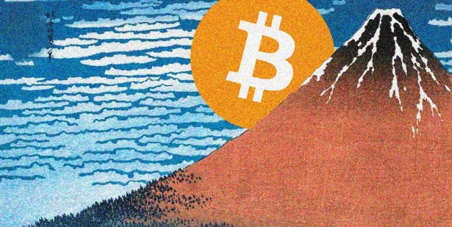 After Germany, Japan can now pay utility bills through Bitcoin