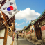 South Korea planning to launch its own digital currency over blockchain?